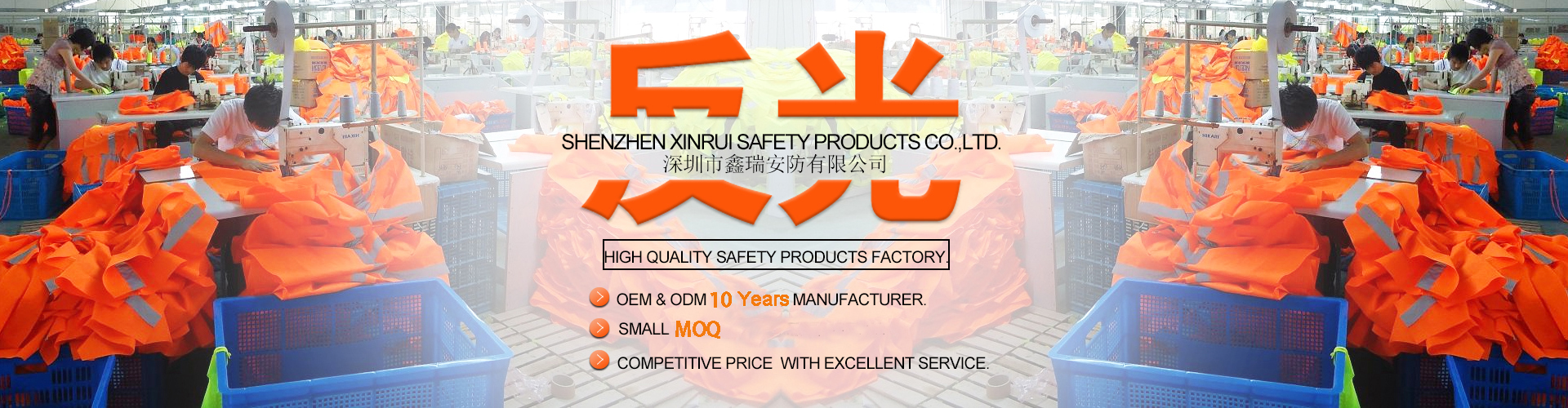 Chinese manufacturer for safety workwear. with competitive price, small minimum quantity